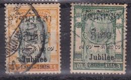 Siam Royaume YT*+° 72-76 - Siam