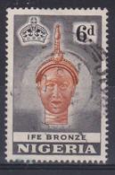 Nigeria YT*+° 76-81 - Nigeria (1961-...)