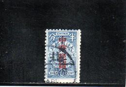 CHINE 1912 O - 1912-1949 Republic