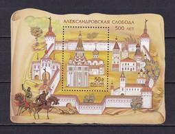 RUSSIA 2013 #1698. The 500th Anniversary Of The Alexandrovskaya Sloboda. MNH - Nuevos