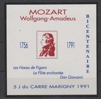 LOT 649  FRANCE   FEUILLETS N° 3 CARRE MARIGNY ** - Souvenir Blocks