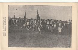 Gloire Militaire Bulgare - Mobilisation à Sofia - Bulgaria