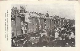 Gloire Militaire Bulgare - Mobilisation à Sofia - Train - Bulgaria