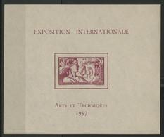 WALLIS ET FUTUNA BLOC FEUILLET N° 1 Cote 30 € Neufs * (MH) Exposition Internationale. Vendu à 15 % De La Cote. - Blocchi & Foglietti