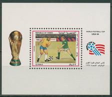 Jemen (Republik) 1994 Fußball-WM USA Block 12 Postfrisch (C97860) - Yemen