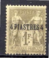 LEVANT - (Bureaux Français) - 1885 - N° 3 - 4 Pi. S. 1 F. Olive - (Timbre De France De 1876-77) - Usati