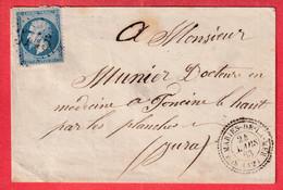 N°22 GC 3745 STE MARIE DE LA MER BOUCHES DU RHONE POUR FONCINE LE HAUT JURA INDICE 18 - 1849-1876: Klassik