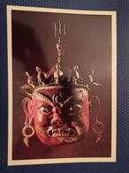 Old  Soviet Card - Mongolia, Mask Of Demon - Folklore 1980 - Mongolia
