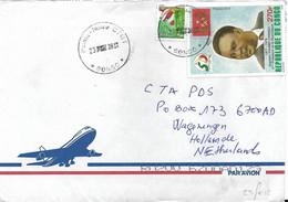 Congo 2012 Pointe Noire President Yhombi Opanga Marxism Revolution Independence Cover - Usati