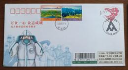 CN 20 Dongguan United Together Fighting COVID-19 Pandemic Novel Coronavirus Pneumonia S11 Stamps Issue Commemorative PMK - Krankheiten
