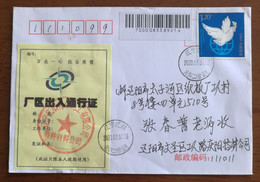 CN 20 Liaoyang Fighting COVID-19 Pandemic Qingyang Special Materials Company Plant Area Access Permit Used On Cover - Enfermedades