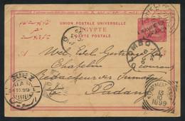 Egypt 1899 4m On 5c Carmine Post Card From Port-Tewfik To Padang NETHERLANDS INDIES, Various Transit Cancels, RARE DEST. - 1866-1914 Khedivato De Egipto