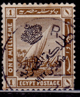 Egypt, 1922, Egyptian History, Overprinted, 1m, Used - Used Stamps