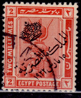 Egypt, 1922, Egyptian History, Overprinted, 2m, Used - Used Stamps