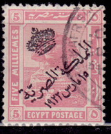 Egypt, 1922, Egyptian History, Overprinted, 5m, Used - Used Stamps
