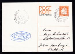 TRAVEMÜNDE-TRELLEBORG TRELLEBORG POSTAD OMBORD 24.11.76 + Cachet MS Mary Poppins - Ohne Zuordnung