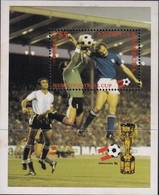 Antigua & Barbuda 1982 World Cup Sc 652 Mint Never Hinged - Antigua And Barbuda (1981-...)