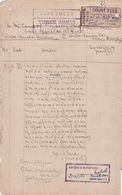 INDIA JASHPUR PRINCELY STATE 8-ANNAS COURT FEE DOCUMENT 1933 GOOD/USED - Ohne Zuordnung