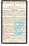 DP Licenciaat & Bestuurder Fanfare - Gaston Uyttersprot ° Denderbelle Lebbeke 1899 † Sint-Gillis Dendermonde X M Waelput - Santini