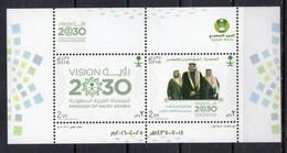 Saudi Arabia 2016. Vision 2030, King Salman Prince. MNH - Saoedi-Arabië