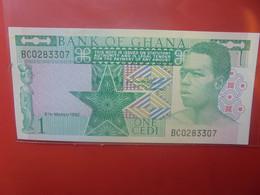 GHANA 1 CEDI Peu Circuler/Neuf (B.23) - Ghana