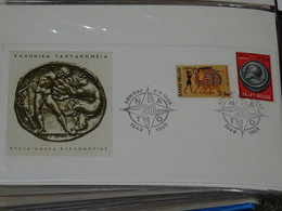 Greece 1969 Nato FDC VF - FDC