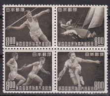 P_ Japan 1949 - Mi.Nr. 471- 474 A - Postfrisch MNH - Viererblock Zusammendruck - Neufs