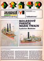 Albatros 1987 Mark Twain - Paper Models / Lasercut