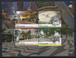 Portugal  2016. Calcada Portguesa. Portuguese Sidewalk. MNH - Unused Stamps