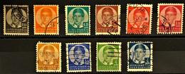 YUGOSLAVIA 1935-36 - Canceled - Sc# 116, 117. 118, 119, 120, 121, 123, 124, 125, 126 - Oblitérés