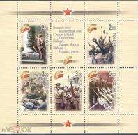RUSSIE/RUSSIA/RUSSLAND/ROSJA 2005 MI.1248-52** Blok 78 ,ZAG.1016-20,YVERT.6872-76 - Unused Stamps