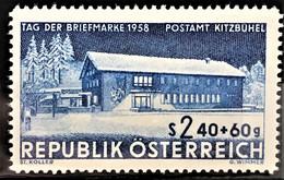 AUSTRIA 1958 - MNH - ANK 1075 - 1945-60 Ungebraucht