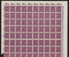 MiNr. 191 P ** Bogen - Nuovi