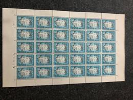 Belgie 1963 1253 TRANSPORT Volledig Vel FULL SHEET MNH PLAATNUMMER 1 - Feuilles Complètes