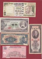 Autres-Asie 20 Billets Dans L 'état Lot N °3 - Autres - Asie