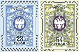 RUSSIE/RUSSIA/RUSSLAND/ROSJA 2020 MI.2698II-2863** ,ZAG.2646-47,YVERT.Definitive Issue MNH ** - Unused Stamps