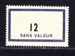 FRANCE FICTIF N° F121 ** MNH Neuf Sans Charnière, TB - Phantom