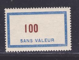 FRANCE FICTIF N° F125 ** MNH Neuf Sans Charnière, TB - Phantomausgaben