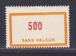 FRANCE FICTIF N° F127 ** MNH Neuf Sans Charnière, TB - Phantomausgaben