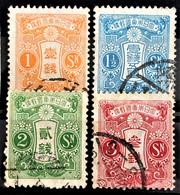 JAPAN 1914/25 - Canceled - Sc# 128-131 - Oblitérés