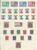 India, GVIR, 1944, Overprinted For Use In Muscat & Oman, 3ps - 2 Rupees, MH * - Oman