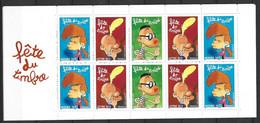 ANNEE 2005. SPLENDIDE LOT DE LUXE BANDE DE CARNET. Non Pliée, Neuf (**) N° BC 3751a, Gomme D'origine. Côte 25.00 €. - Unused Stamps