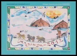 RUSSIA 2013 ENTIER POSTCARD 285/1 Mint CHUKOTKA ARCTIC DOG CHIEN HUND HUNDE ETHNIC POLAR NORD CHILD ENFANT PAINTING ART - Enteros Postales
