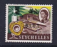 British Indian Territory (BIOT): 1968   QE II - Pictorial 'B.I.O.T.' OVPT   SG11    1R 50   MH - Territoire Britannique De L'Océan Indien