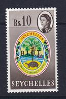 British Indian Territory (BIOT): 1968   QE II - Pictorial 'B.I.O.T.' OVPT   SG15    10R    MH - British Indian Ocean Territory (BIOT)