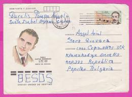 264147 / Cuba Kuba Stationery 1988 - 5c ( José Martí Poet )  Pablo Cartas Rodriguez , Martin Del Moncado - Other