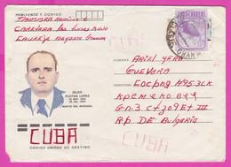 264149 / Cuba Kuba Stationery 1986 - 5c ( José Martí Poet ) + 35c. Manatí Puerto Rican Municipality Gildo Fleitas Lopez - Other