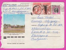 264151 / Cuba Kuba Stationery 1987 - 5c ( José Martí Poet ) + 20+20c. Cuban Solenodon Animal , Telecorreo Del Central - Other