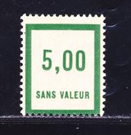 FRANCE FICTIF N°  F55 * MLH Timbre Neuf Avec Trace De Charnière - B/TB - Phantomausgaben