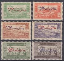 GRAND LIBAN : POSTE AERIENNE SERIE N° 91/96 NEUVE GOMME SANS CHARNIERE COTE 180€ - Poste Aérienne